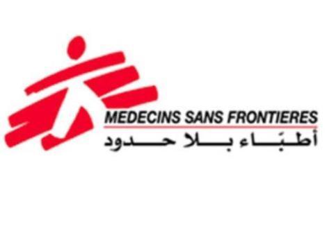 صحفيون يزورون اطباء بلا حدود بمستشفى المواساة