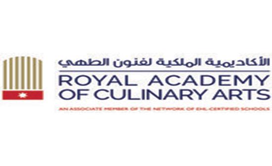 مذكرة تفاهم بين الملكية لفنون الطهي والوطني لتمويل المشاريع الصغيرة