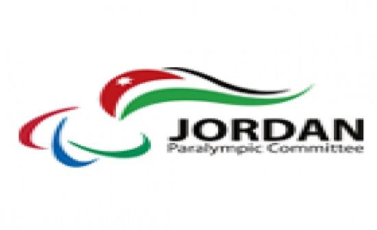 تنسيق بين اللجنة البارالمبية وسفارة المملكة في طوكيو بشأن معسكر البعثة الأردنية