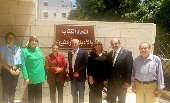 وفد برلماني مغربي يزور اتحاد الكتاب والأدباء