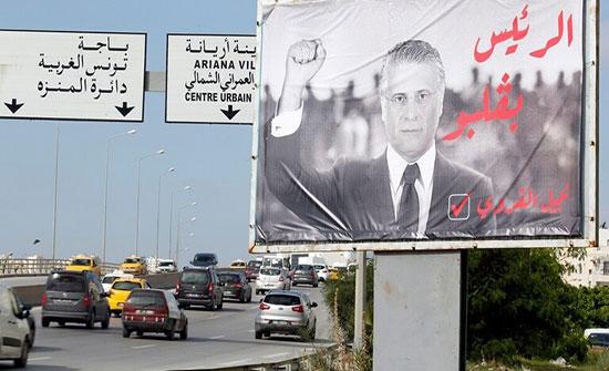 تونس.. الإفراج عن المرشح للرئاسة نبيل القروي