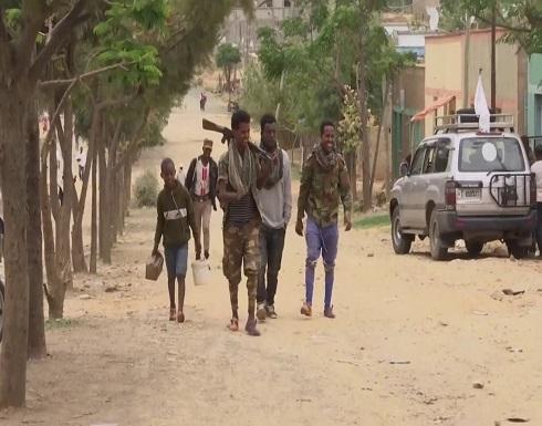 الأمم المتحدة :  قوات إريترية تسيطر على أجزاء كبيرة من تيغراي الإثيوبي
