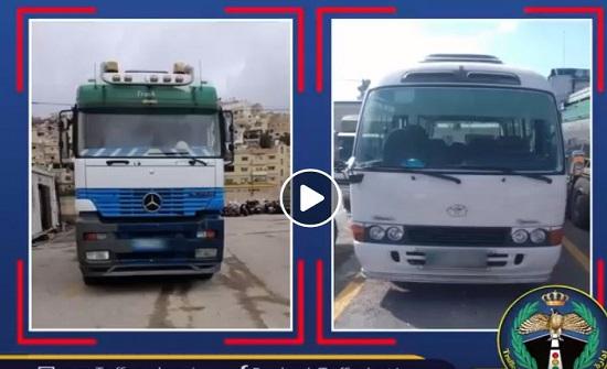 """بالفيديو : الأمن يضبط بطلي """"الصراع على الصحراوي"""""""