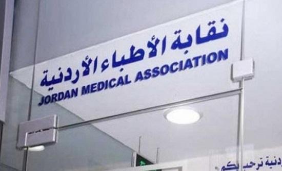 نقابة الأطباء: أطباء متطوعون يستعدون لمباشرة عملهم
