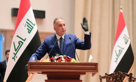 الكاظمي: نطمح أن يحكم العراقيون البلاد بأنفسهم