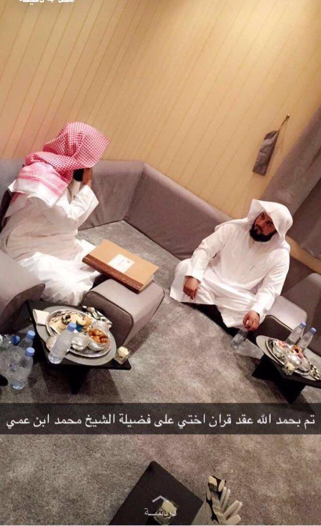 بالصورة زواج الشيخ محمد العريفي من ابنة عمه المدينة نيوز