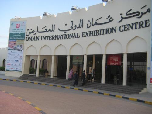 ركن خاص لحفلات توقيع الكتب في معرض عمان الدولي