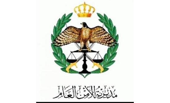 الأمن العام : اغلاق 247 منشاة خالفت اوامر الدفاع