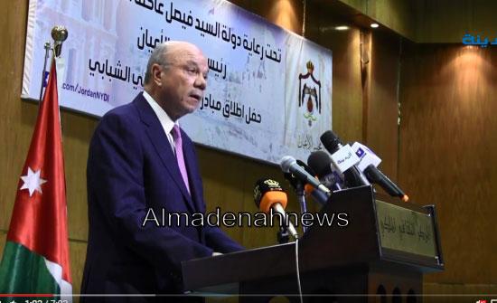رئيس مجلس الأعيان يدين الأعمال الارهابية بكافة أشكالها