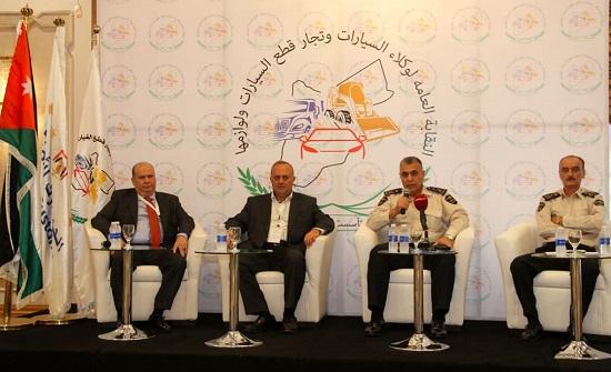 انعقاد مجلس الشراكة بين الجمارك الأردنية والقطاع الخاص