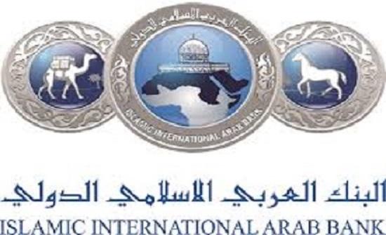 تمويلات مصرفية تفضيلية للعاملين في وزارة التربية من البنك العربي الإسلامي