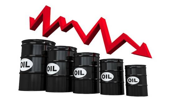 تراجع لأسعار النفط عالميا