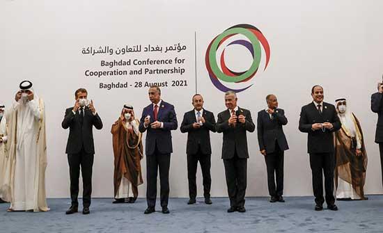البيان الختامي لقمة بغداد : توحيد الجهود الإقليمية والدولية لضمان استقرار المنطقة وأمنها