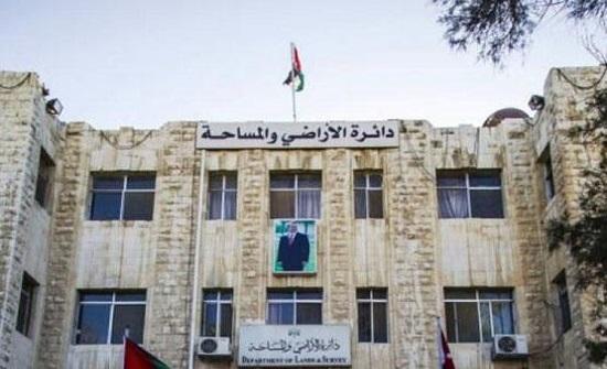 رئيس الديوان وكناكرية في اراضي شمال عمان