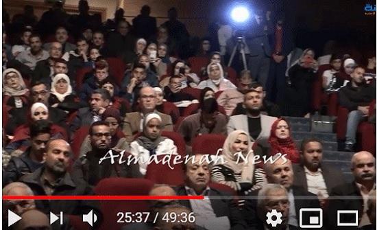 بالفيديو  :تسجيل لوقائع افتتاح ايام مقدسية