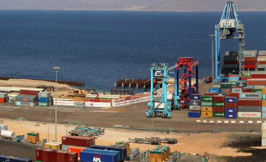 شركة ميناء الحاويات تطلق مبادرة لتطوير مدارس العقبة