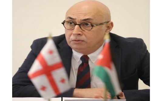 السفير الجورجي: اهتمام كبير بتعزيز العلاقات مع الاردن