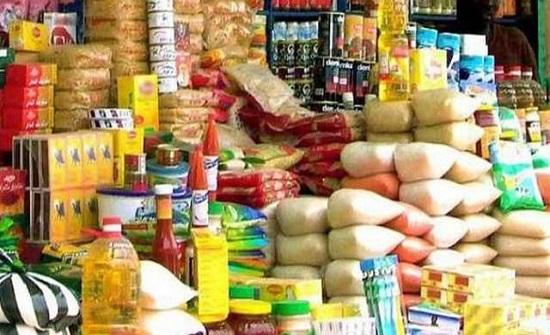 """""""المواد الغذائية"""" تدعو لعدم التصريح حول تأثر المستوردات"""