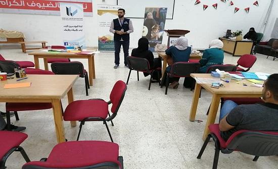 """مهندسو العقبة يعقدون دورة بعنوان """"التشريعات الأردنية الخاصة بسوق العمل"""""""