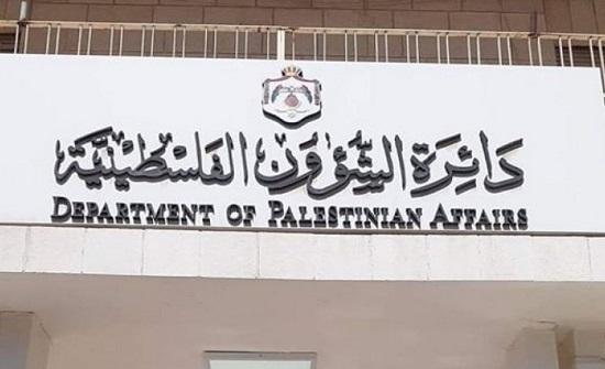 مدير الشؤون الفلسطينية: مقرات لجان الخدمات بالمخيمات متاحة لوزارة الصحة