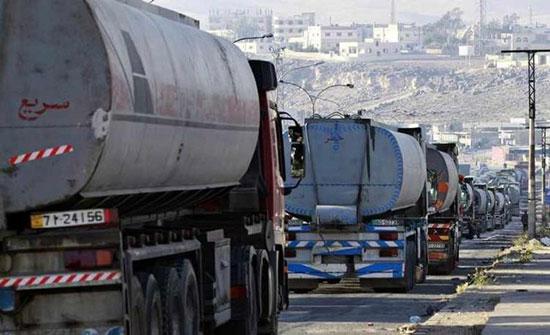 وصول اول شحنة من النفط المستورد من العراق