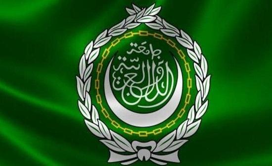 الجامعة العربية تقترح إنشاء صندوق عربي لمواجهة تداعيات كورونا