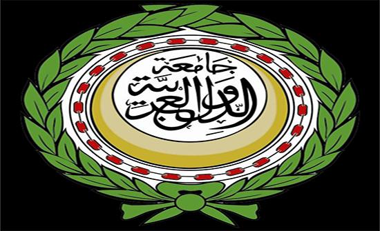 الجامعة العربية تبحث حماية حقوق الملكية الفكرية