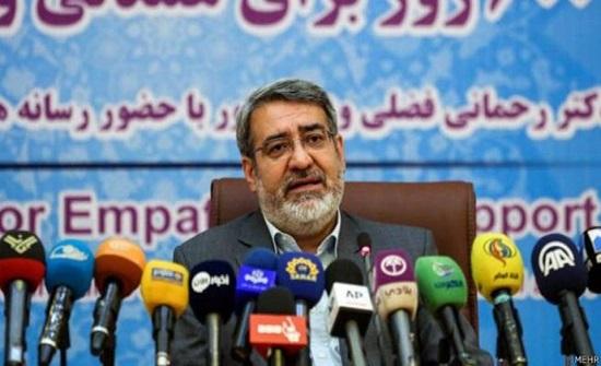 أميركا تفرض عقوبات على وزير الداخلية الإيراني