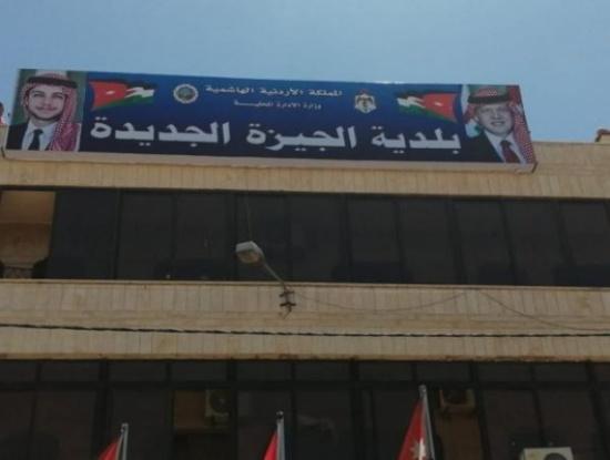 إغلاق مبنى بلدية الجيزة لإصابة أحد موظفيها بكورونا