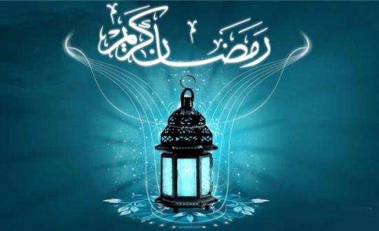 رمضان في زمن الجائحة.. الايمان يعلو على الموروث