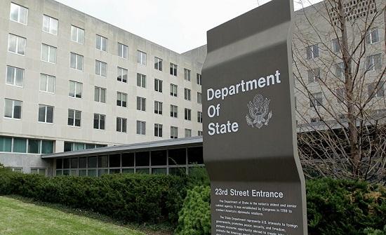 الخارجية الأمريكية تطرح خطوة إيجابية تجاه إيران من أجل العودة للاتفاق النووي