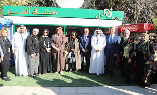 """""""كشك الخير"""" مشروع ريادي في """"الأردنية"""" لدعم الطلبة من غير المقتدرين"""