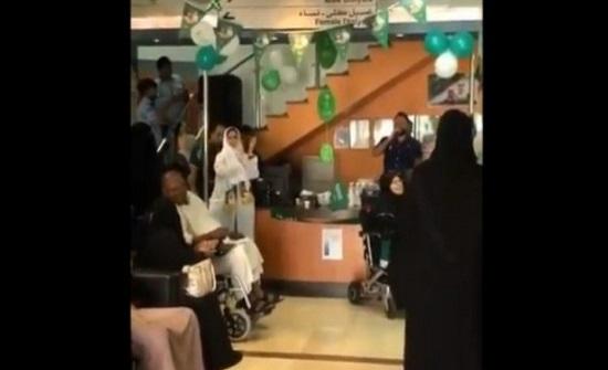 """شاهد: """"آه يا حبيبي"""".. وصلة غنائية في مستشفى سعودي تثير الغضب"""