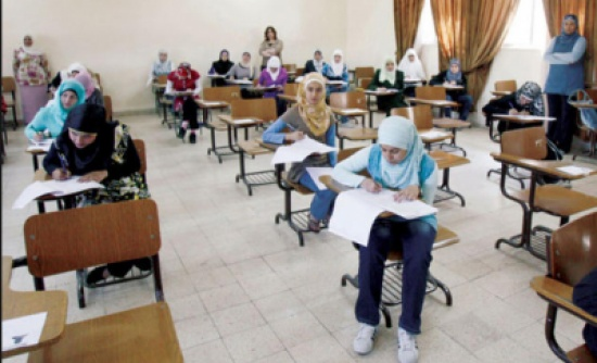81100 من طلبة التوجيهي تقدموا للاختبار التجريبي اليوم