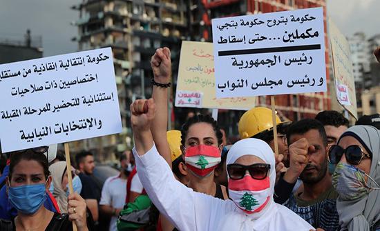 هدفهم المرفأ وإسقاط الرئيس.. توافد المتظاهرين إلى بيروت