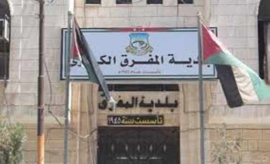 الدغمي: بلدية المفرق تجاوزت التحديات وموازنتها بلا عجز