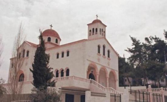 المجمع المقدس للكنيسة الارثوذكسية يصدر قرارات ببعض المناصب الهامة