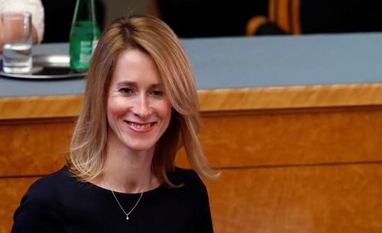 برلمان إستونيا يصادق على تعيين كايا كالاس كأول امرأة تتولى رئاسة الحكومة