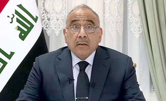 عبد المهدي يستبق الاحتجاجات بخطاب للعراقيين