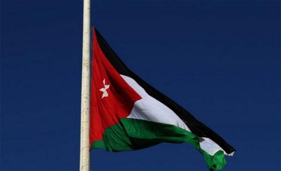 الديوان الملكي يعلن تنكيس علم السارية حداداً على ضحايا انفجار بيروت