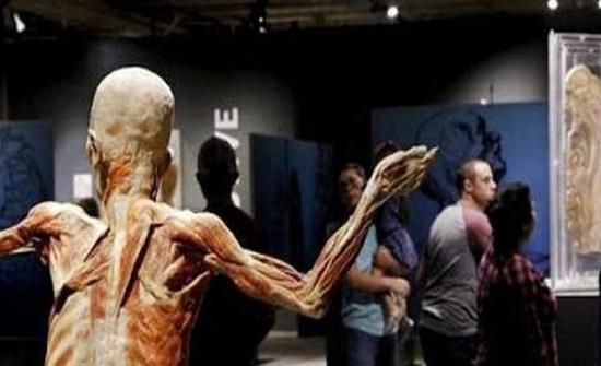 روسيا : معرض للجثث البشرية يثير الجدل.. التفاصيل! (فيديو)