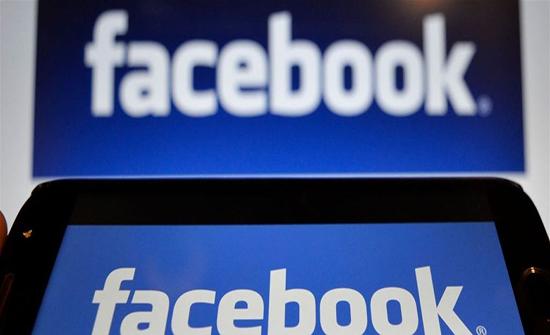 """قريباً.. """"فيسبوك"""" يطلق خاصية المكالمات المشفرة بهدف تعزيز الخصوصية"""