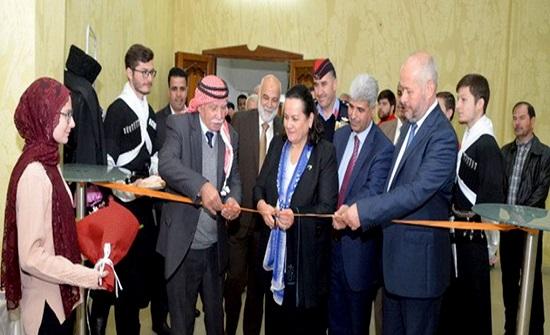 الأميرة سناء عاصم تفتتح معرضاً فنياً يوثق تاريخ الشركس في الزرقاء