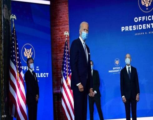 اجتماع بين القوى العالمية لبحث عودة أميركا للاتفاق النووي