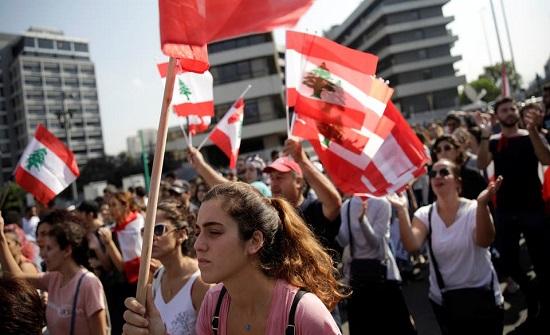 حراك لبنان مستمر.. ويصل ديوان المحاسبة