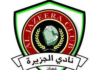 رفع الحجز المالي عن نادي الجزيرة