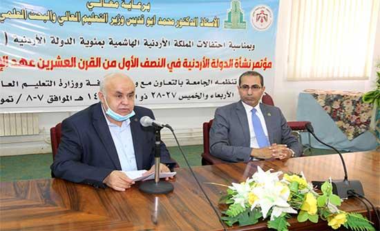 مؤتمر نشأة الدولة يوصي بإعداد موسوعة عن تاريخ الأردن