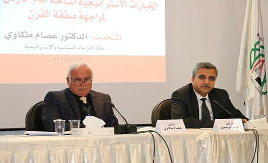 الملكاوي: التهديدات المنبثقة من خطة السلام الأميركية تطال مصالح الأردن الاستراتيجية