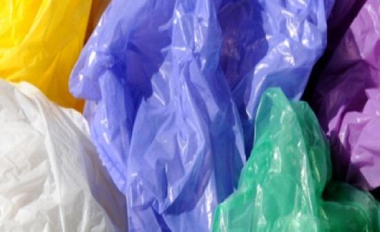 ضبط 130 كغم من الأكياس البلاستيكية المُخالفة