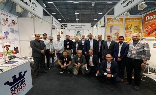 اختتام مشاركة أردنية بمعرض صناعي بمدينة اسطنبول